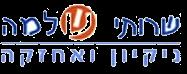 חברת ניקיון משרדים שירותי לשמה Logo